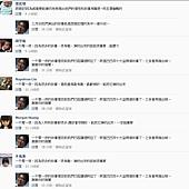 粉絲團破兩千留言52