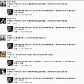 粉絲團破兩千留言54