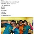 0307照片募集活動04