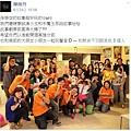 0307照片募集活動09