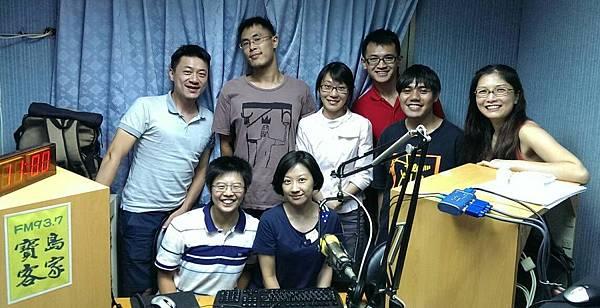 20140816寶島電台