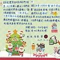 聖誕卡2016