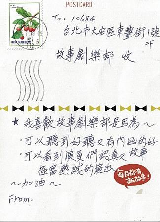 觀眾明信片06