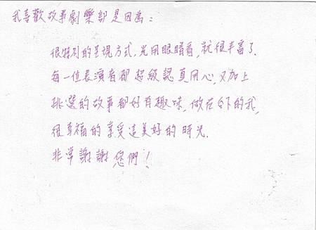 觀眾明信片09