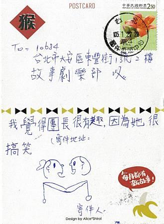 觀眾明信片12