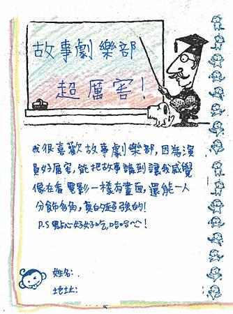 觀眾明信片14