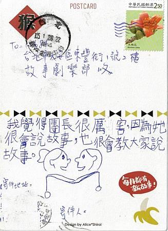 觀眾明信片15