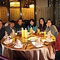 2015年終聚餐