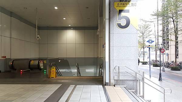 忠孝新生捷運站5號出口