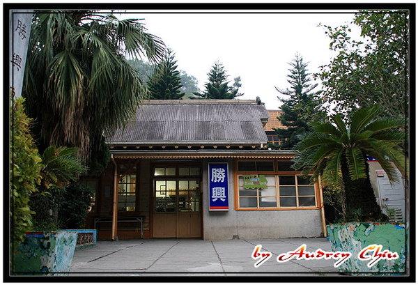 勝興車站_0007.JPG