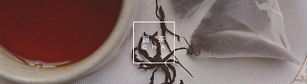website-tea-2-2.png