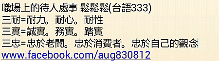 Screenshots_2014-09-19-12-03-19.png
