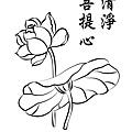 蓮花.jpg