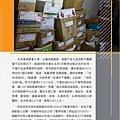 暫停收髮公告_2020_-02-02(1).jpg