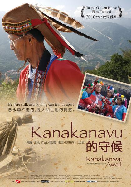 Kanakanavu的守候海報