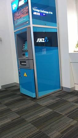 Exchange ATM