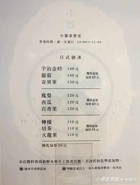 2013大粽合 164