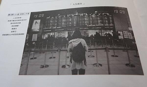 2013大粽合 351