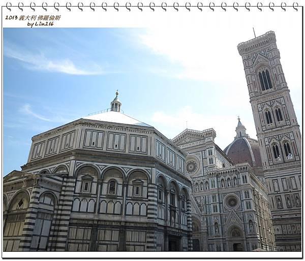 2013義瑞法十日遊 1072-1