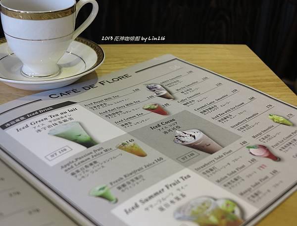 2013十一月雜記 468