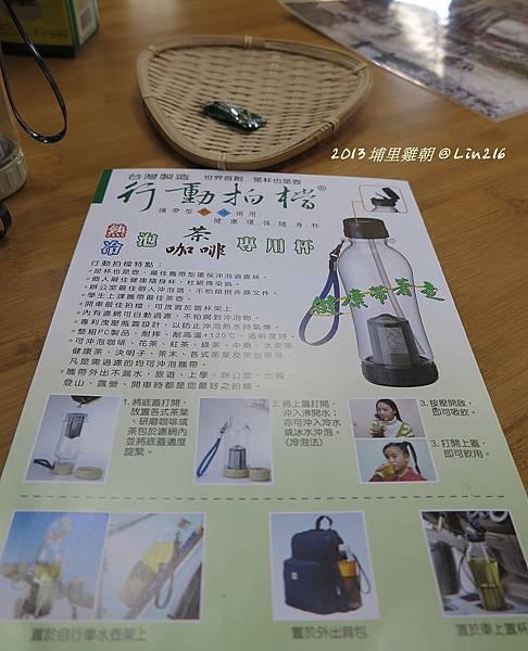 2013小琉球 006