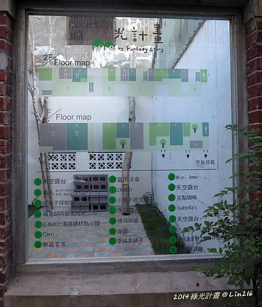 2013綠光計畫 (1)