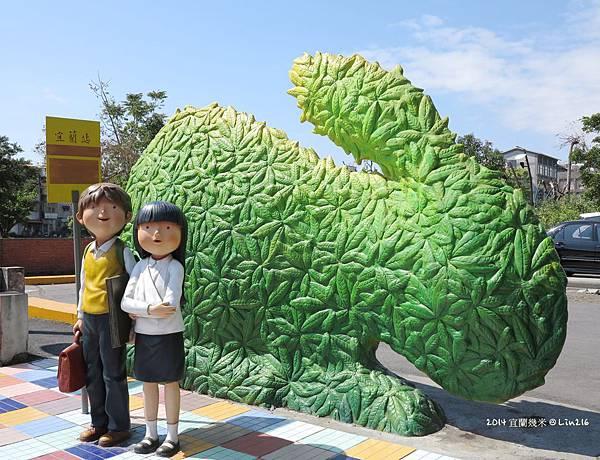 2014賞櫻台北行 035-2