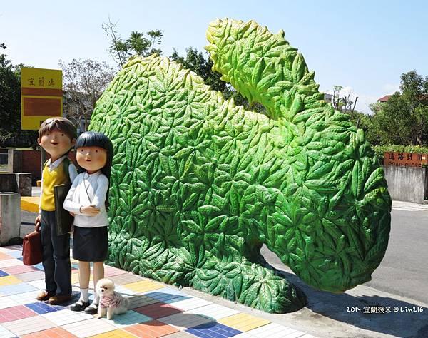 2014賞櫻台北行 040
