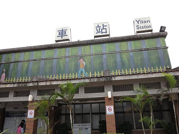 2014賞櫻台北行 011