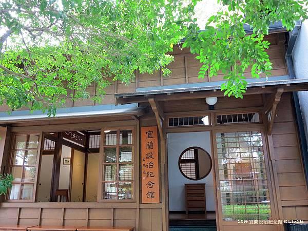 2014賞櫻台北行 142