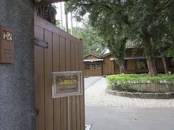 2014賞櫻台北行 184