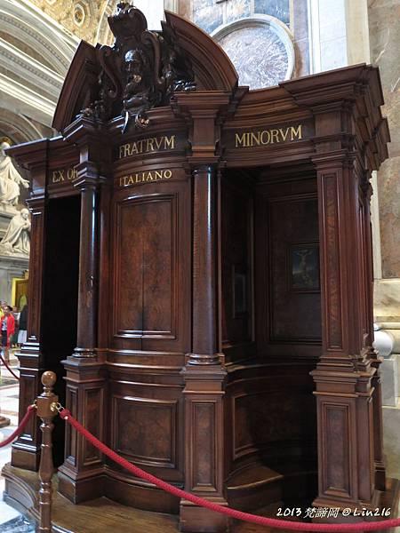 2013義瑞法十日遊 1537
