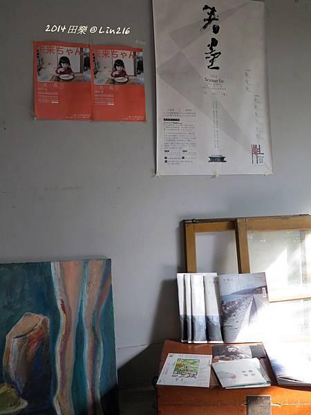 2014田樂 (14)