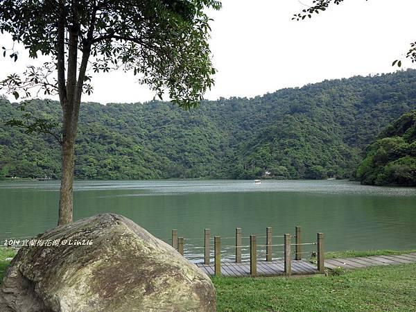 2014太平山公會旅遊 133