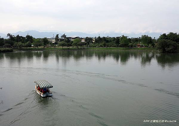 2014太平山公會旅遊 143