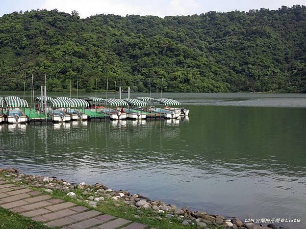 2014太平山公會旅遊 130