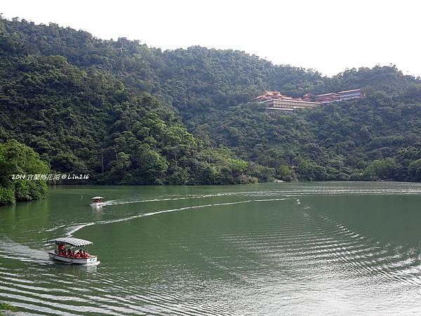 2014太平山公會旅遊 140