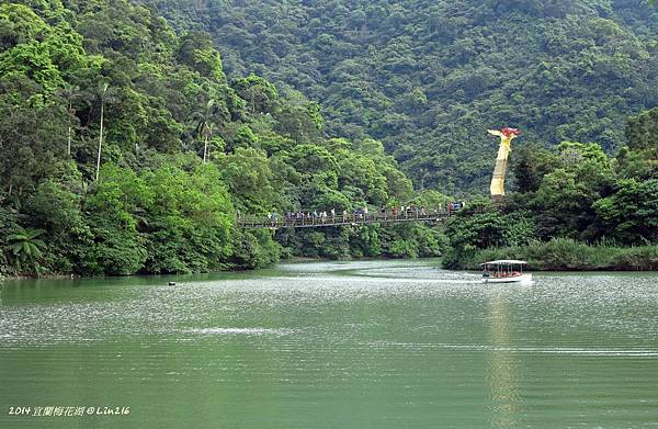 2014太平山公會旅遊 150