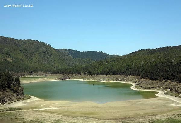 2014太平山公會旅遊 288