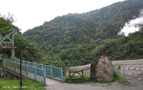2014太平山公會旅遊 526