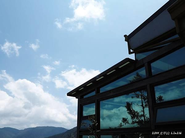 2014太平山公會旅遊 333