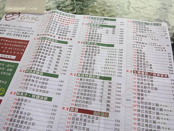 2014三月篇 (314)