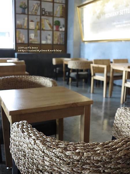 2014 caffe bene 015
