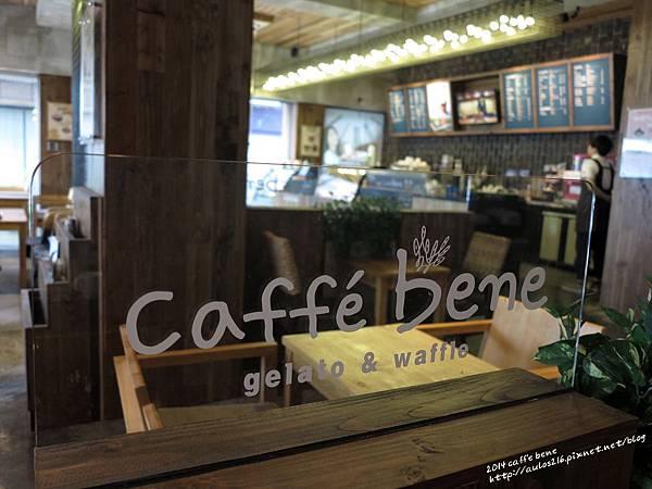 2014 caffe bene 041