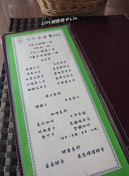 2014蝴蝶橋 451 (34)