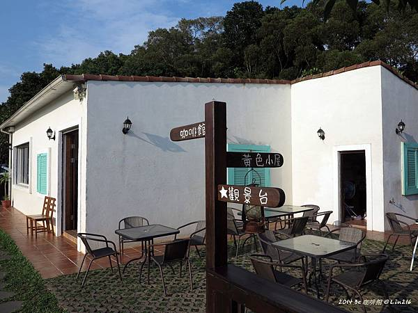2014七月3e咖啡館 (1)