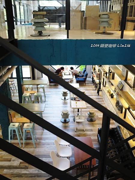 2014八月隔壁咖啡 (27)