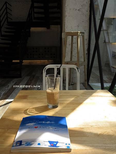 2014八月隔壁咖啡 (76)