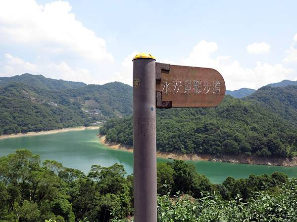 2014九月 千島湖 (50)