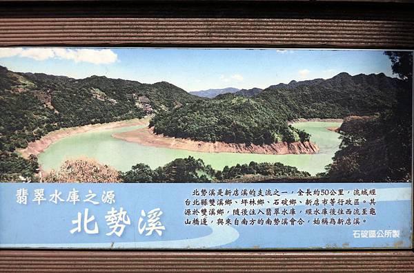 2014九月 千島湖 (49)